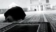كيف أخشع في الصلاه