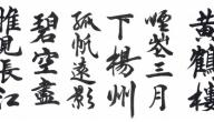 كم عدد حروف اللغة اليابانية
