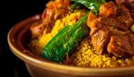 وصفات أكلات رمضانية تونسية