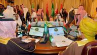 دول مجلس التعاون الخليجي واليمن