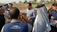 موقع محافظة بغداد
