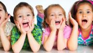 بحث حول الأطفال في العالم