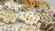 وصفات حلويات تونسية تقليدية
