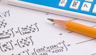 بحث رياضيات عن المصفوفات
