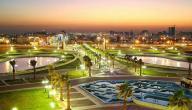 وصف لمدينة الدمام