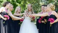 كيف أكون عروس مميزة