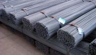 مكونات الحديد