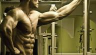 كيف ابني عضلات جسمي