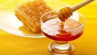 مكونات العسل الطبيعي