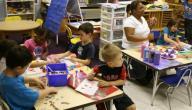 معلومات عن رياض الأطفال