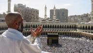 كيفية الدخول في الإسلام