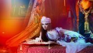 مقاييس الجمال عند العرب