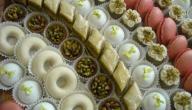 وصفات حلويات تونسية للعيد
