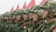 كم عدد أفراد الجيش الصيني