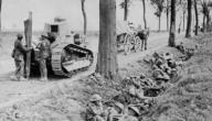 في أي عام بدأت الحرب العالمية الأولى