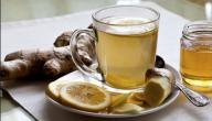 فوائد الزنجبيل مع الليمون للتخسيس