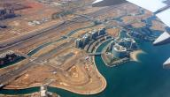جزر أبو ظبي السياحية
