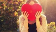 30 نصيحة تجعلك تحب نفسك