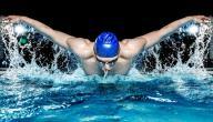 فوائد السباحة لتخفيف الوزن