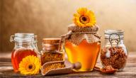فوائد العسل للحامل في الشهر الثامن
