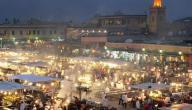 وصف لمدينة مراكش