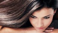 لتكثيف الشعر من الامام