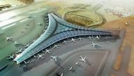 هندسة طرق ومطارات