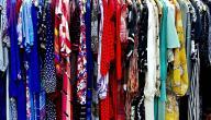 طريقة تنسيق الملابس