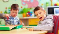 وسائل تعليمية لذوي الاحتياجات الخاصة