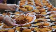 وصفات وجبات رمضان