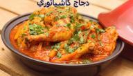 وصفات وأطباق رمضانية