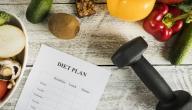 وصفة فعالة لإزالة السيلوليت
