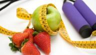 وصفة لإنقاص الوزن في رمضان