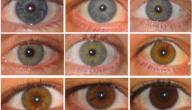 كيف اغير لون العين