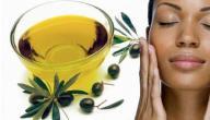 فوائد تدليك الوجه بزيت الزيتون