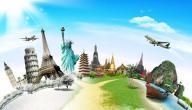 السياحة والسياح