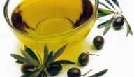 زيت الزيتون لخفض ضغط الدم