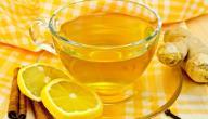 فوائد شرب الكمون والليمون على الريق