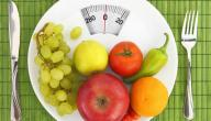 كيفية حرق الدهون المتراكمة بالجسم
