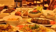 وصفات رمضانية للإفطار