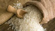 فوائد الأرز للحامل