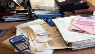 عناصر النظام المحاسبي