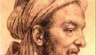 أقوال وحكم عربية