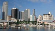 مدينة ميامي الأمريكية