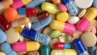 معلومات عن الفيتامينات