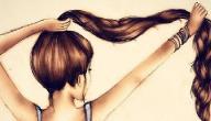 وصفة لتطويل الشعر وتقويته