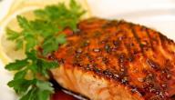 طرق عمل سمك السلمون