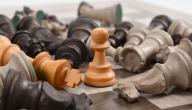 قانون لعبة الشطرنج