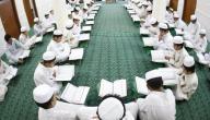 طرق تدريس القرآن