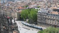مدينة ميتز الفرنسية